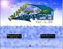 【実況】日本人になるために初めてのアイワナpart1