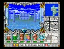 Might and Magic III:Isles of Terra プレイ動画 Part20