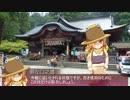 【そくドラ!外縁隊】神様と神社巡りしよう 10-1【火祭り】