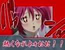 【複雑】鬼と宴とB級ホラークトゥルフ!【怪鬼】Part:14.5