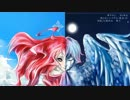 【UTAUカバー】FREYJA.sys~システム・フレイヤ~【空音ラナ | 夜凪音和子】