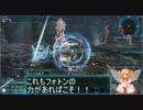 【PSO2×東方】星の妖精がガルド・ミラを使いたいようです。3...