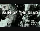 【GUMI&破壊音マイコ】SUN OF THE DEAD【オリジナル曲】