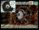 【ゆっくり実況】 大神 をゆっくり遊ぼう! Part17