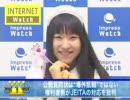 中島彩花Impress INTERNET Watch 萌えランキング08/01/01