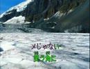 【ニコカラ】  DANZEN! ふたりはプリキュア  (カラオケ)