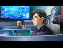 銀河機攻隊 マジェスティックプリンス 第21話「決戦前夜」