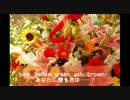 【superfly】愛を込めて花束を (カラオケ)