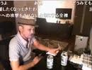 激おこともきゅん 「恋のライバル全ちゃんと仲直り編」13/08/28_11:00