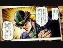 【ドルドルダー】仗助のお手軽永久コンボ【ジョジョオールスタ-】