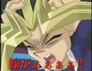 【ごめん】遊戯王 エロゲの主人公にキレる遊戯【さよなら】