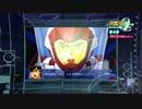 スーパーロボット大戦Operation Extend 第4章 予告映像