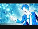 【KAITO_V3】僕の色素【オリジナル】