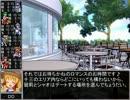 【東方卓遊戯】 お嬢と五人の奇人達 3-3 【サタスペ】