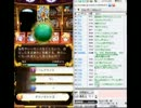 【バレ監督】13/08/27 2枠目【魔法使いと黒猫のウィズ】