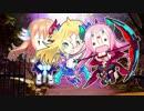 【SQEX】新星のグランドユニオン第三弾PV