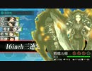 【2-4】 艦娘の支援を要請する!艦これ字幕プレイ9【突入!】