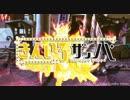 【GGXXAC+R】 きんいろザッパ 【ザッパコンボ動画】