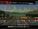 【A列車で行こう9】(車窓ver)近鉄大阪線の