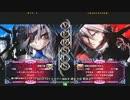 【五井チャリ】0727ブレイブルー ヨシキ(ν) VS かきゅん(RG)pu