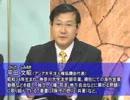 【予言動画】菅談話・朝鮮王室儀軌引き渡し→対馬仏像盗難事件