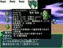 大妖精のソードワールド2.0【22-5】