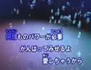 【ニコカラ】   PEACH   大塚 愛   (カラオケ)