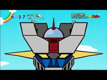 個人的ツボ】マジンガーZIP! 2013.4月分【まとめ】 - ニコニコ動画