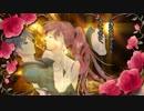 【KAITO】  禁 色  【がくっぽいど】