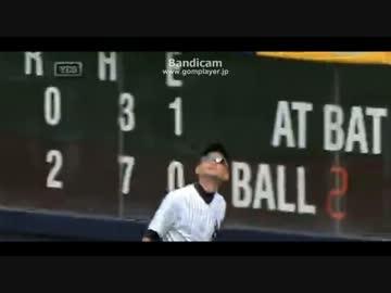 Ichiro's fake ball catching the enemies and allies to be home runs