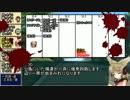 【東方卓遊戯】神子と愉快な亜侠達【サタスペ】3-2