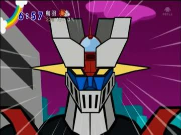 個人的ツボ】マジンガーZIP! 2013.5月分【まとめ】 - ニコニコ動画