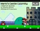 どーしても城を壊したいマリオ