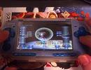 【PSP直撮り】Navigator remix マリカ【パカパカパッション】