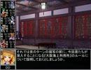 【東方卓遊戯】 お嬢と五人の奇人達 3-7 【サタスペ】
