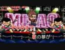【ニコカラ】 Distance 【OnVocal】