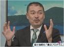 【藤井聡】国土強靭化「重点プログラム」を語る[桜H25/9/5]