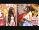【本編】走れ!パチスロリーグ #5 「由愛可奈 vs 河原みのり」前半戦 /MONDO TV