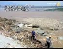【禁聞】 三峡ダムが原因?記録的高温続く中国