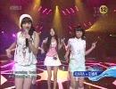 KARA and Min Hyo Rin - If U Wanna