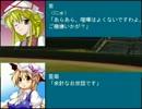 東方野球in熱スタ2007F 第6話-1