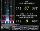 【実験音楽】Mental Blow【√2と円周率による】