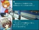 東方野球in熱スタ2007F 第6話-2