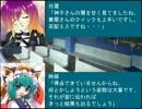 東方野球in熱スタ2007F 第6話-3