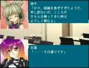 東方野球in熱スタ2007F 第6話-4
