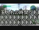 【地球防衛軍4】人は拾った武器だけで防衛できるか?16【ゆっくり実況】 thumbnail