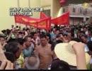 広西ダム放水で死者 住民らが抗議.mp4