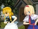 ロリスと魔理ちゃんでハートキャッチ☆パラ
