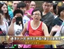香港ネット民 林先生声援の署名活動展開