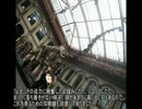 ゆっくり動物雑学番外編「ベルリン自然科学博物館に…行ってきた」